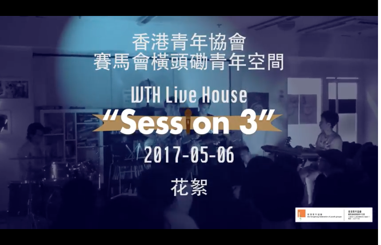 170506 – WTH Live House 「Session 3」