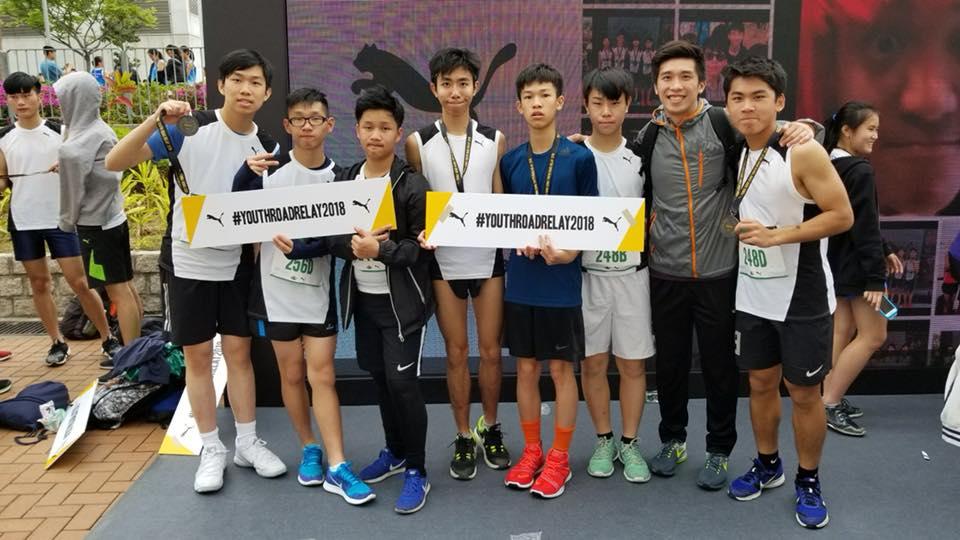 PUMA 香港青少年道路接力賽